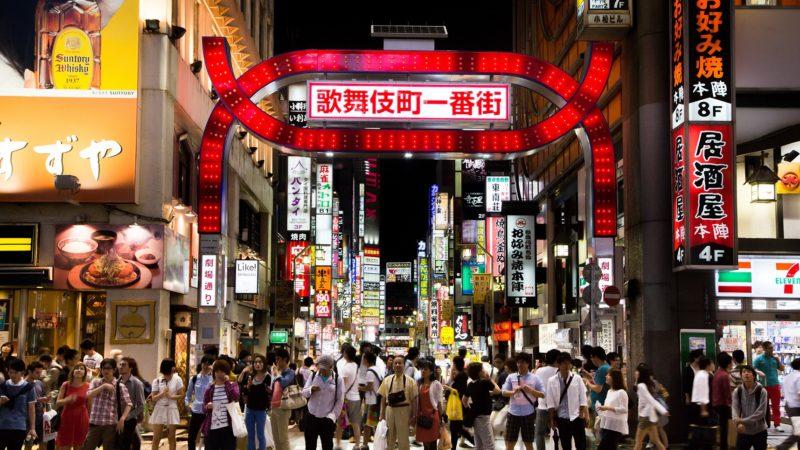 ou-sortir-tokyo-soir-faire