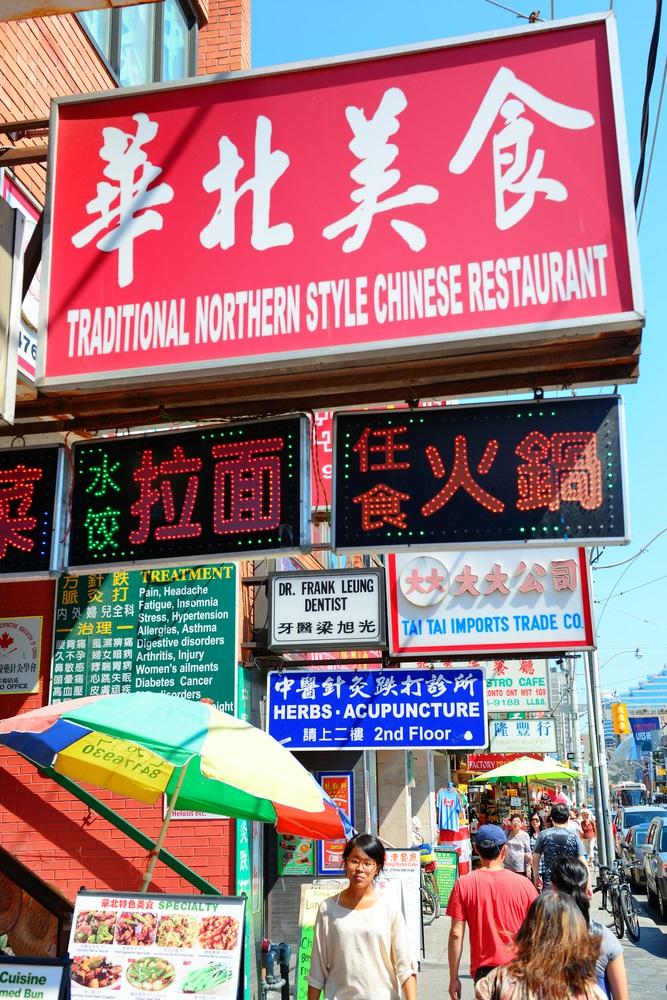 quartier-chinois-toronto