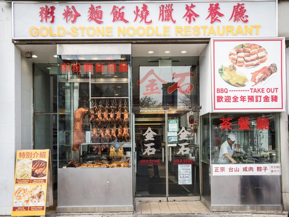 restaurant-chinois-toronto-gratuit
