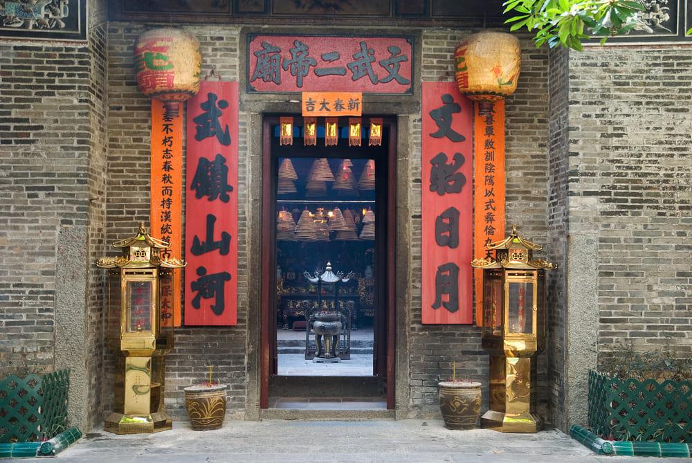 meilleur-visite-hong-kong-temple-Man-Mo