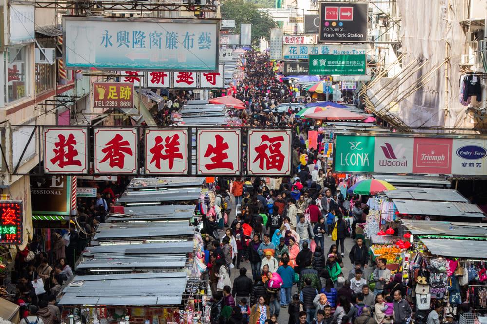 meilleur-visite-hong-kong-ladies-market