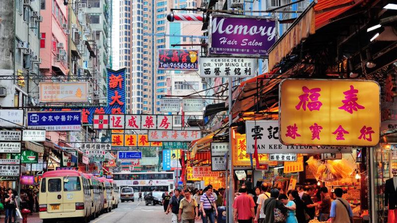 que-visiter-hong-kong-faire-voir