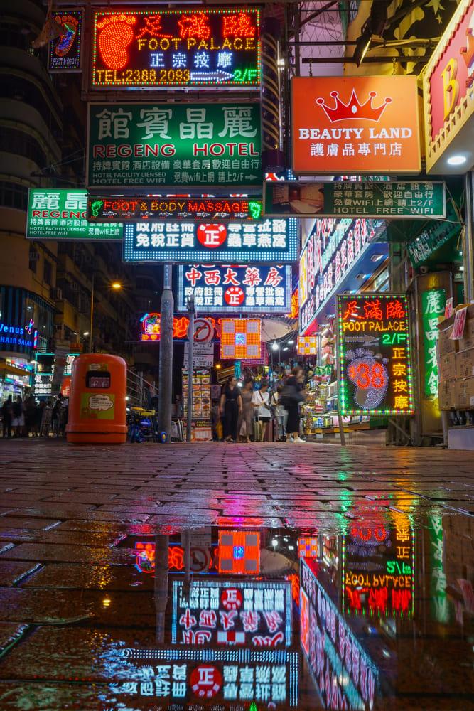 quartier-dormir-hong-kong-romantique