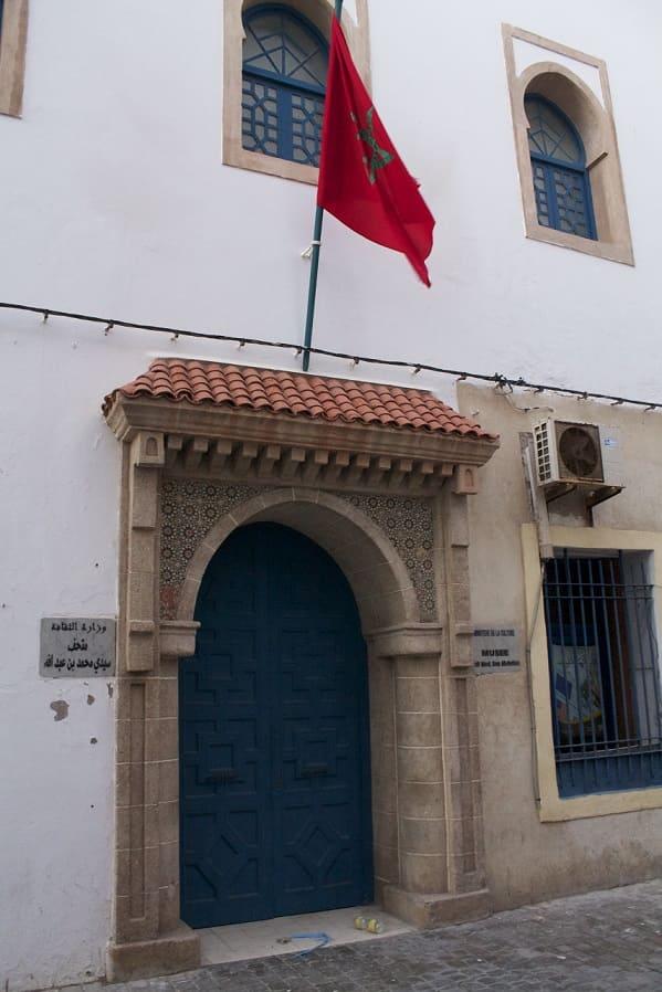 Essaouira_musee-sidi-mohammed-visite